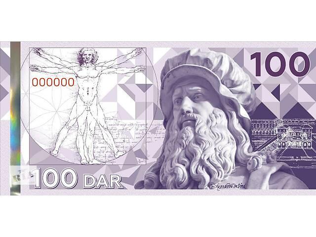 Сувенирная банкнота 100 DAR