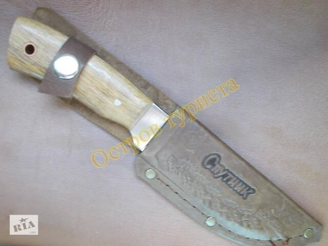 бу Туристический нож Спутник Модель-1 кожаные ножны в Полтаве