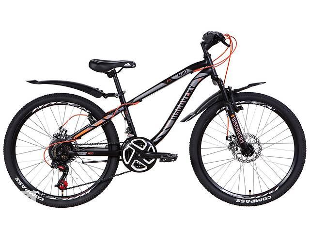 """Велосипед для подростка 24"""" Discovery Flint 2021 AM DD рама 13"""" черно-серый с оранжевым- объявление о продаже  в Запорожье"""