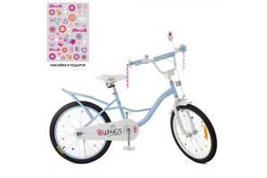 """Велосипед двухколесный Profi Angel Wings 20"""" голубой"""