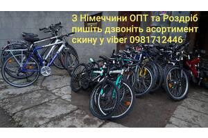 Велосипед з Німеччини 20.24.26.28 колеса. Доставка по Україні