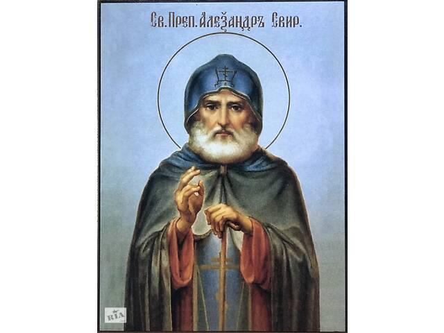Икона Преподобный Александр Свирский- объявление о продаже  в Киеве