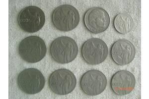 юбилейные монеты 1руб СССР 50лет Советской власти