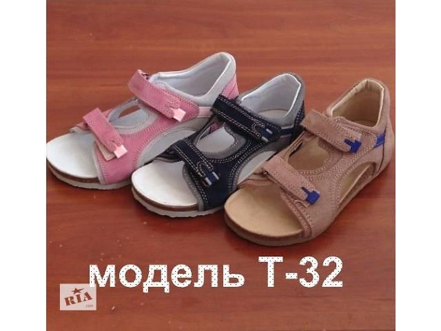 бу Ортопедическая обувь Ортекс Нового Поколения Т - 32 в Сумах