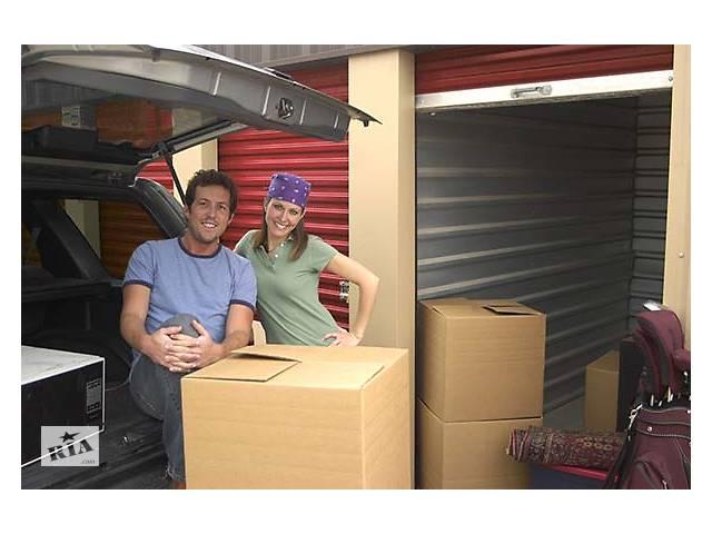 продам Хранение мебели и вещей на время переезда бу  в Украине