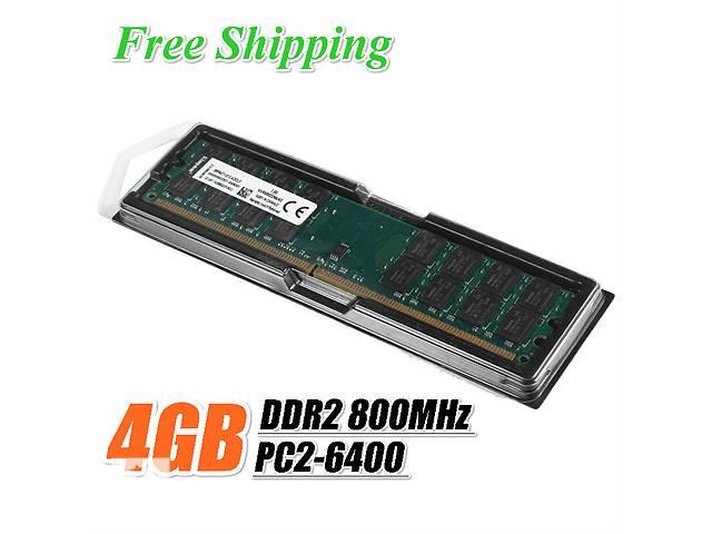 купить бу Kingston DDR2 4Gb PC6400 AMD Киев Качество! в Киеве