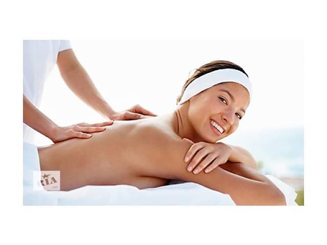 Классический, релаксационный масаж- объявление о продаже  в Хмельницком