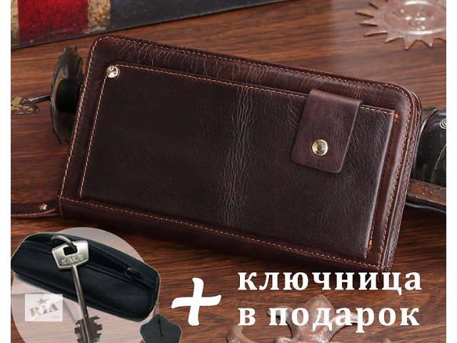 738addfabdc2 продам Клатч барсетка из натуральной кожи