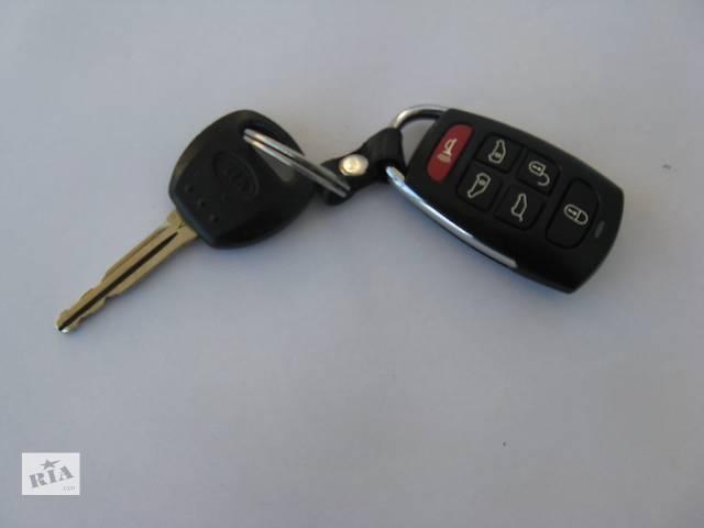 продам Ключ с брелком управления замками для Kia бу в Львове