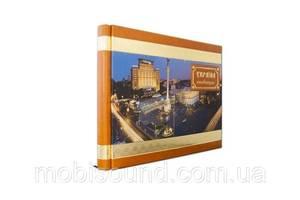 Книга подарочная BST 860333 290х230х20 мм Неповторимая Украина