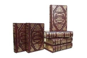 Книга подарочная BST 860506 123х208х46 мм Библиотека всемирной литературы (Robbat Wisky) (в 100 томах)