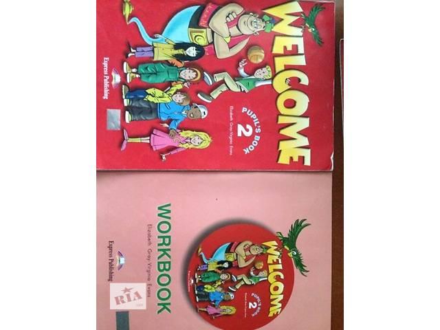 книжки Welcome- объявление о продаже  в Луцке