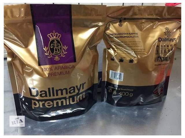 купить бу Кофе Dallmayr Premium растворимый. 400гр. Германия.Опт и розница  в Украине