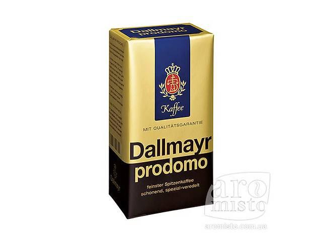 """бу кофе """"Dallmayr prodomo"""" в Любомле"""