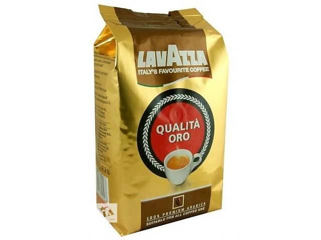 бу Кофе Лавацца Lavazza Оро зерно 1кг  в Украине