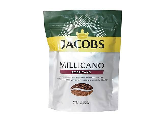 бу Кофе растворимый Jacobs millicano americano 250 гр  в Запорожье