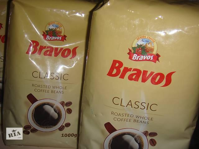 бу Кофе в зернах Bravos Classic 1кг в Ирпене