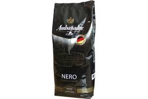Кофе в зернах Ambassador Nero 1кг Германия
