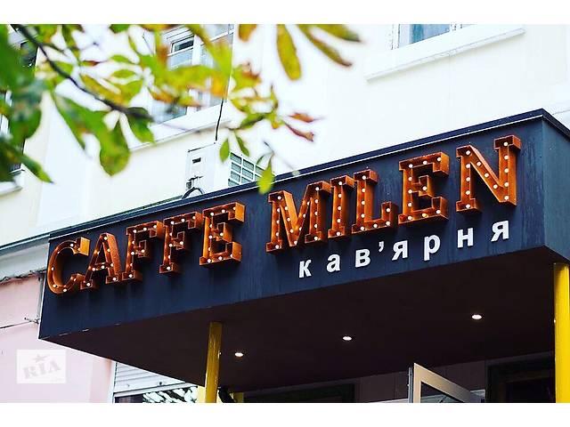 бу Франшиза кофейни Caffe Milen. Чистый доход от 1000€ в месяц  в Украине