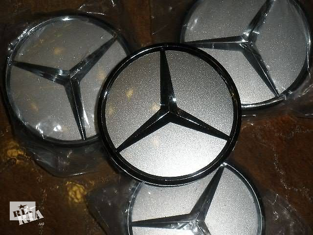 купить бу Колпачки на титанові диски Mercedes (Нові) 4 шт. в Черновцах