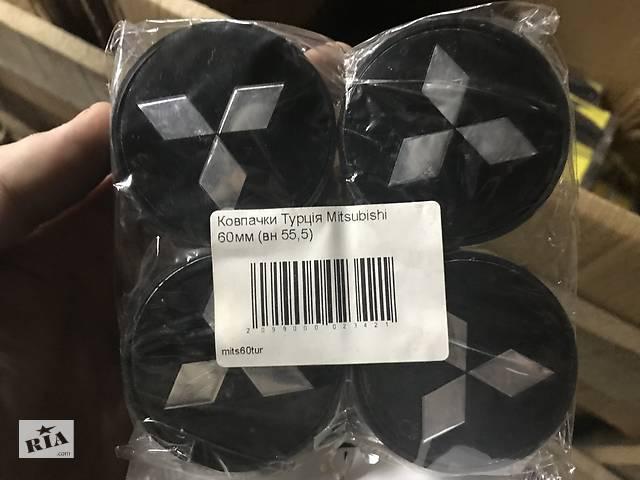 купить бу Колпачки в титановые диски Mitsubishi 55мм V2 черные 3D (4 шт) в Черновцах