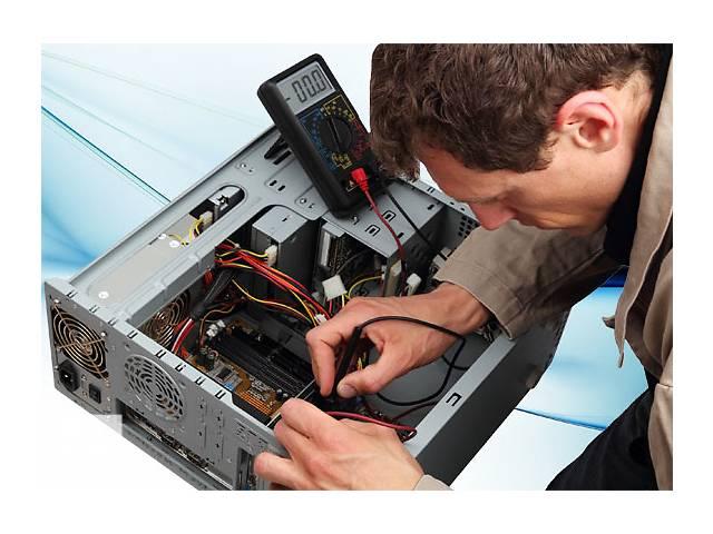 продам Компьютерный сервис ремонт и обслуживание ПК и ноутбуков! бу в Житомирской области