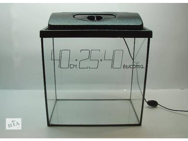 Комплект: Аквариум 40л+Крышка с освещением- объявление о продаже  в Днепре (Днепропетровск)