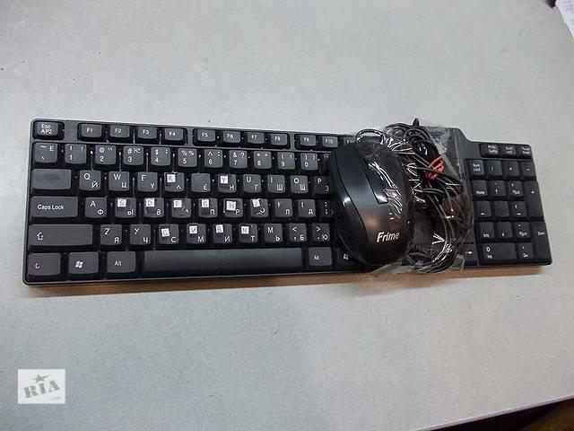 Комплект Клавиатура, мышь USB- объявление о продаже  в Запорожье