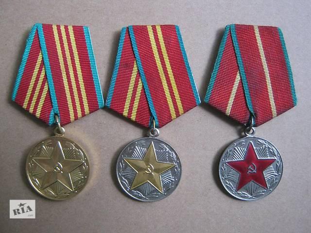 продам Комплект медалей 10, 15, 20 лет безупречной службы ВС СССР бу в Николаеве