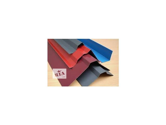 купить бу Комплектующие планки для кровли (конек, торцевая, ендовая, пристенка, карниз) в Харькове