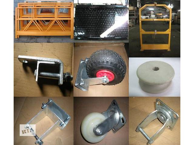 продам Комплектующие для строительной люльки ZLP – 630. (Платформа) бу в Хмельницком
