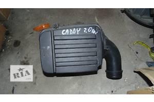 Корпуса воздушного фильтра Volkswagen Caddy
