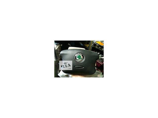 продам Компоненты кузова Подушка безопасности Легковой Skoda Octavia 2000 бу в Харькове