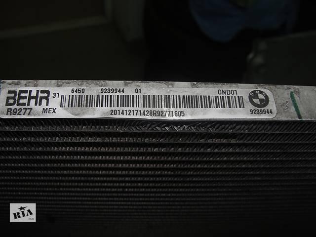Конденсатор кондиционера с осушителем на БМВ Х5, Х6- объявление о продаже  в Киеве