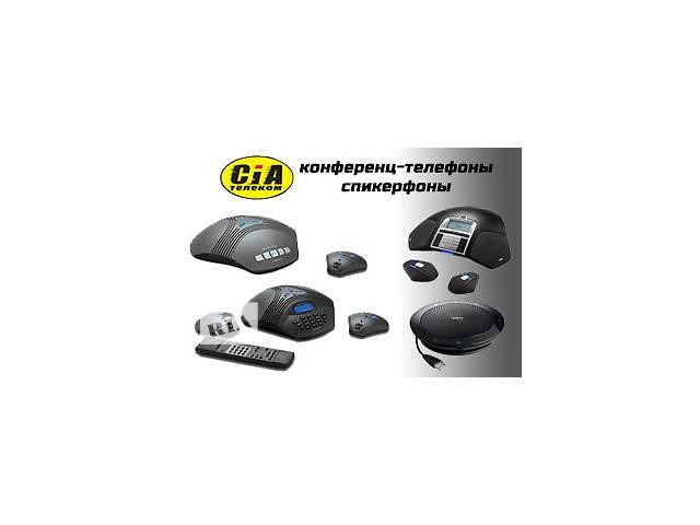 Конференц-телефоны, спикерфоны: Konftel, Jabra, Avaya- объявление о продаже  в Киеве