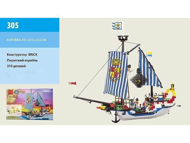 купить бу Конструктор BRICK 305 Пиратский Корабль ,310 деталей.   в Киеве