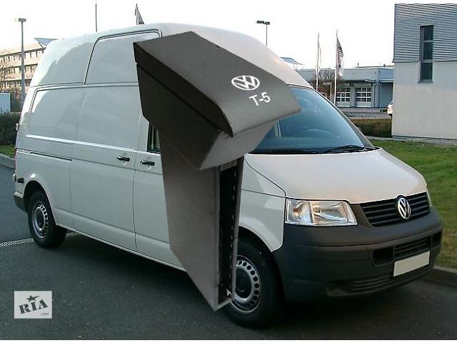 купить бу Конструкція підлокітника для Volkswagen Т-5 Колір: Синій. Чорний. Сірий. Червоний. подарує вам комфорт і вашим рукам при в Кропивницком (Кировоград)