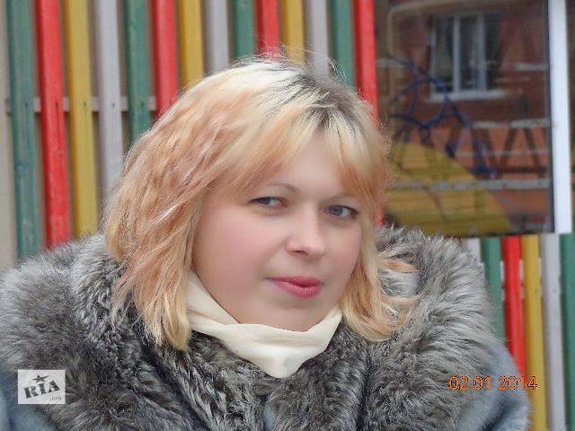Консультации психолога- объявление о продаже   в Украине