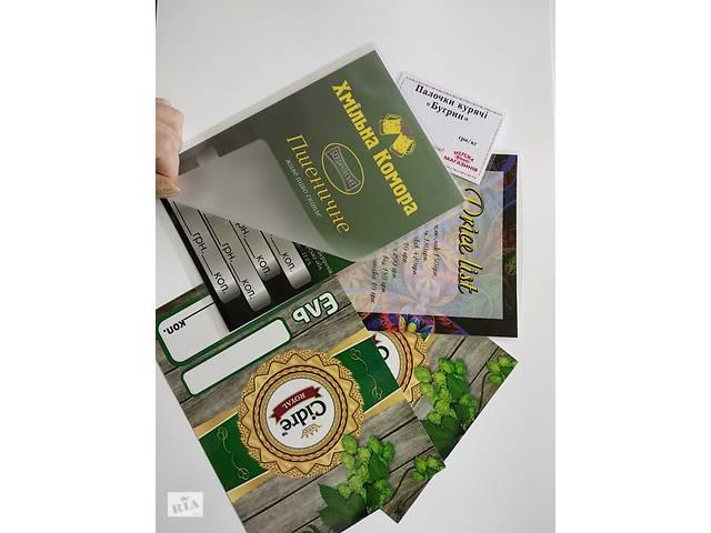 бу Конвертне ламинирование полиграфической продукции, печать полиграфии с конверною ламинацией в Ровенской области