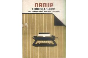 Копировальная бумага - А4 - 100 листов