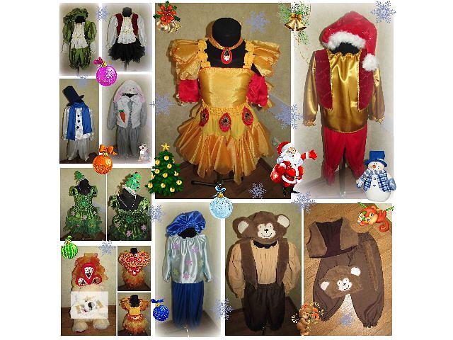 купить бу Костюмы карнавальные детские в Одессе