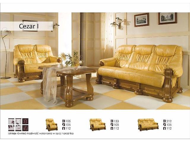купить бу Кожаный диван и два кресла Cezar 3+1+1 (Новые). Кожаная мебель с Европы. Комплект. Гарнитур. в Луцке