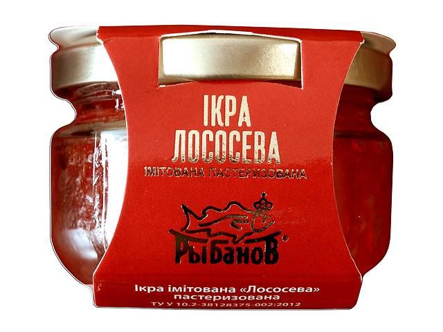 купить бу Красная икра в Запорожье
