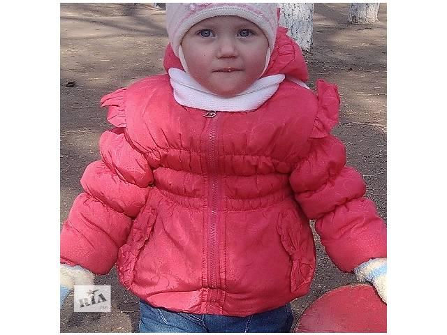 Красивая курточка на малышку осенняя теплая- объявление о продаже  в Николаеве