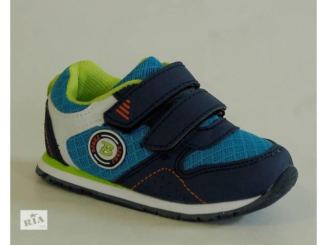 Кроссовки для мальчика BI&KI- объявление о продаже  в Киеве
