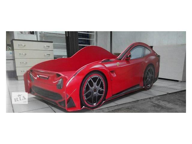 Кровать детская спортивная машина Ferrari красная- объявление о продаже  в Кривом Роге (Днепропетровской обл.)