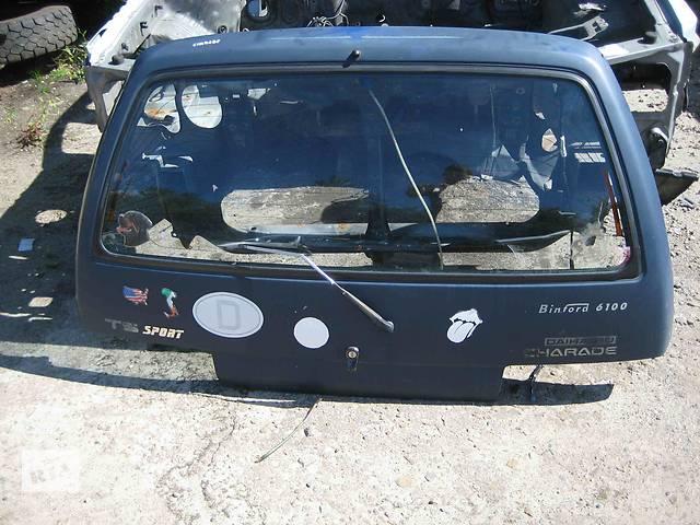 продам  Крышка багажника для легкового авто Daihatsu Charade бу в Львове