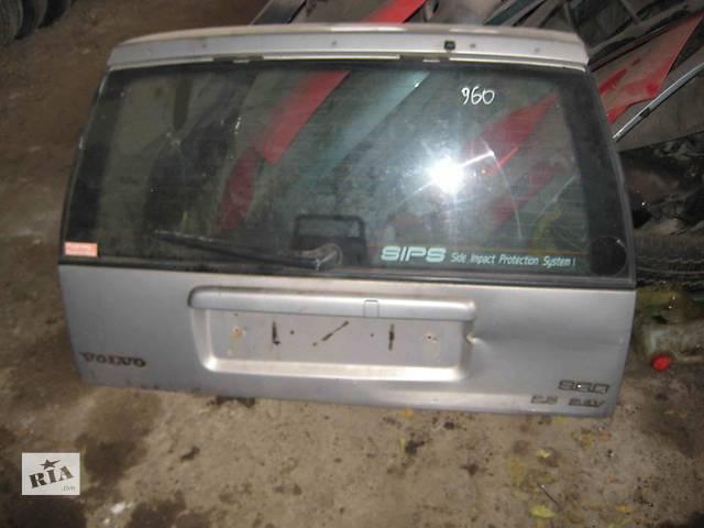 продам  Крышка багажника для легкового авто Volvo 960 бу в Львове