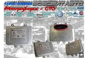 Ксеноновый блок розжига Hella применяеться Nissan BMW Mercedes Renault Citroen Peugeot 5DV009000-00 119411000771AH
