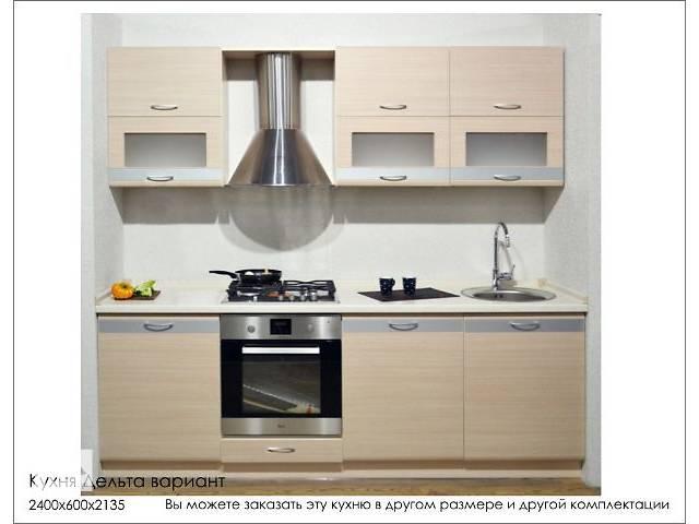 купить бу Кухня Дельта  от Дизайн-Стелла в Киеве